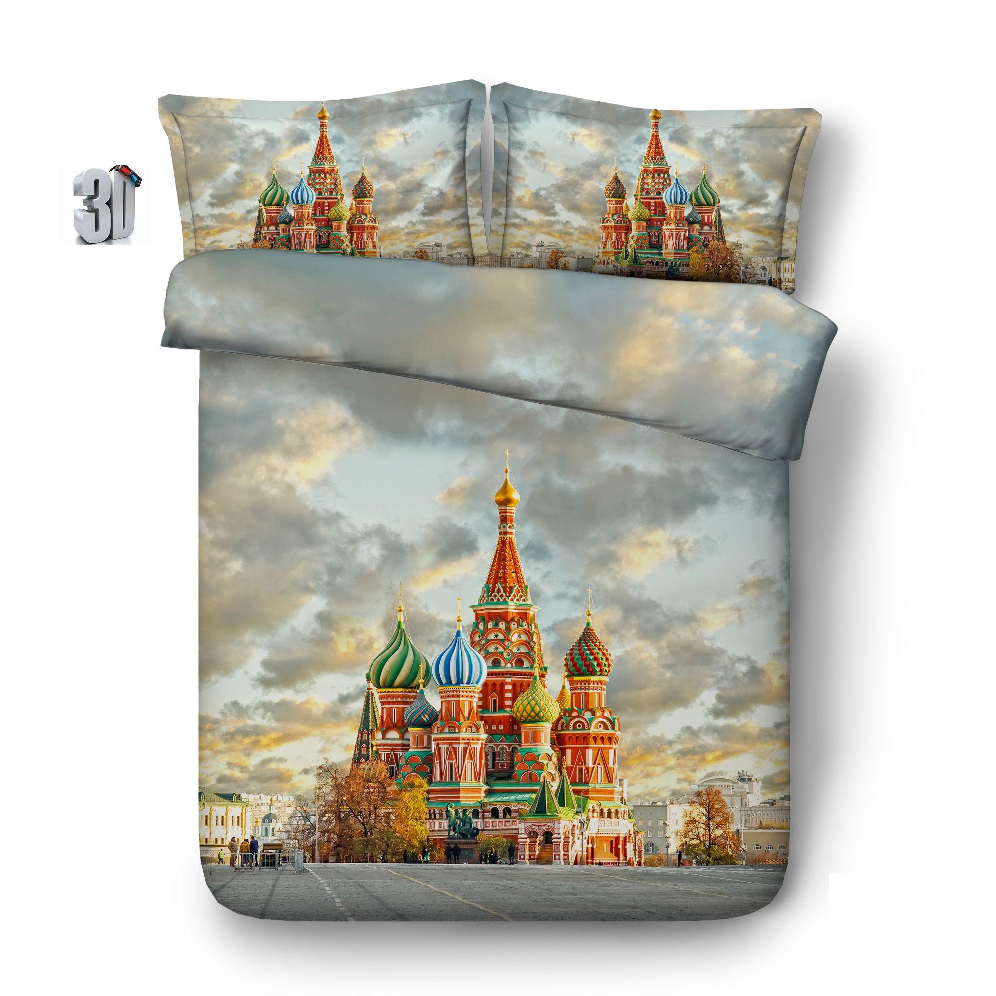 150x200CM 3PCS 3D Tree castle Print Duvet Cover Set Bedding with pillowcase, Microfiber Quilt Cover, Zipper Closure, NO Comforter