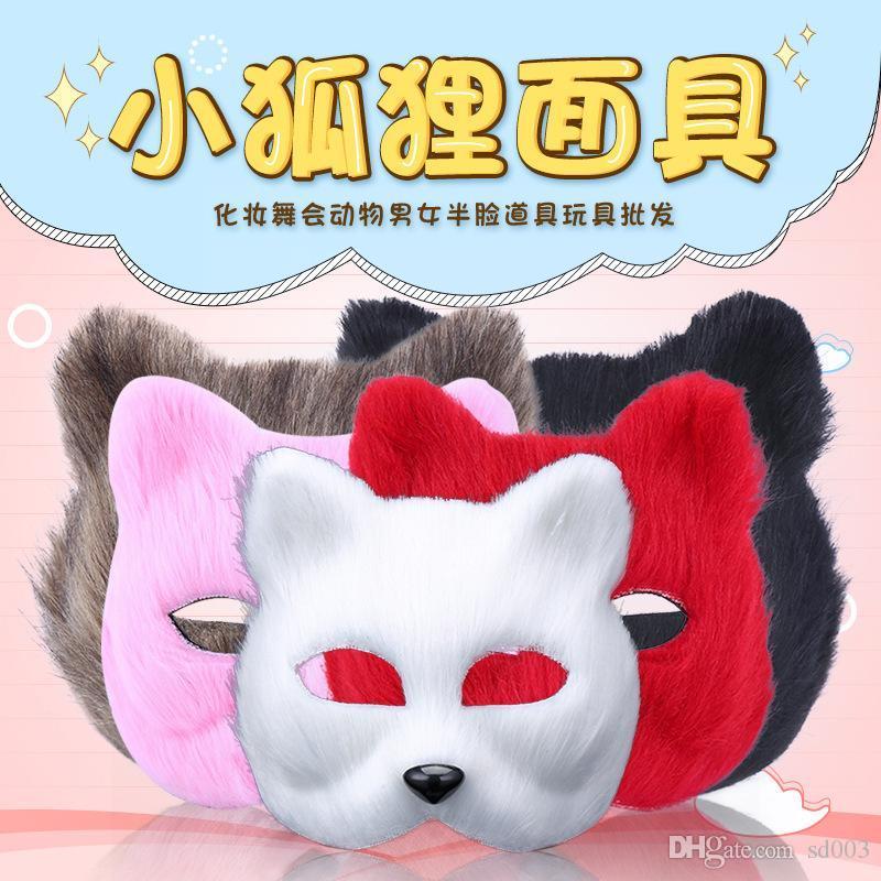 Little Fox Маска Мужчины И Женщины Половина Лица Хэллоуин Маскарад Опора Украсить Животных Игрушка Пластиковые Короткие Волосы 7 8ytC1