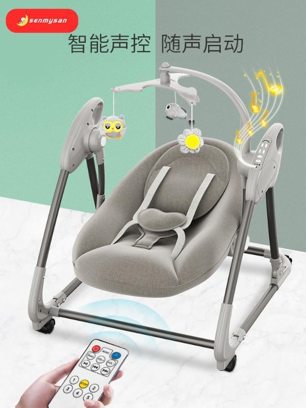 Uyku için Bebek ile 0824 BEBEK'S Sallanan Sandalye Elektrikli Ev Bebek Recliner Beşikler Yenidoğanlar yatıştırmak Sandalye