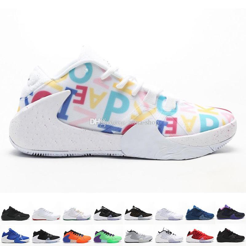 2020 Mens Freak 1 Basketball Shoes For