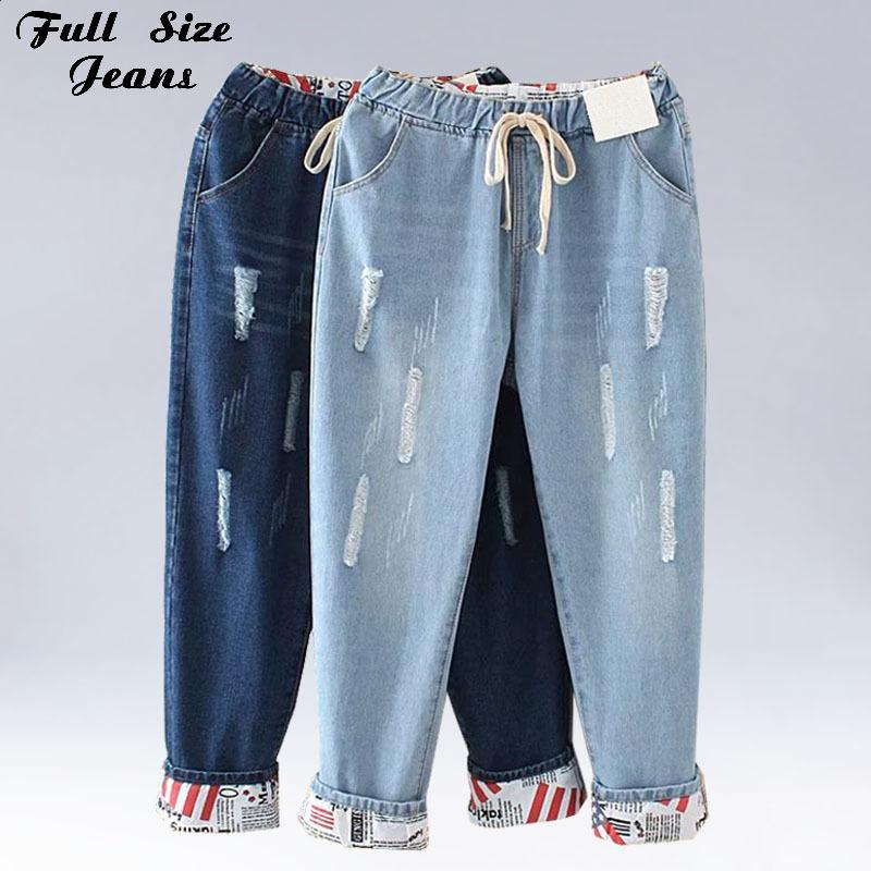 Más el tamaño de la cintura elástico de Hemming novio Loose vaqueros rasgados Harem Jeans 4XL 5Xl Light Blue Girl Pantalones ocasionales para las mujeres V200402
