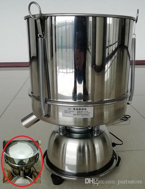 20cm augmenter le tamis 220V / 110V Protection de la poudre électrostatique de la poudre électrostatique Machine de tamis de poudre de vibration forte Machine 6-600meh