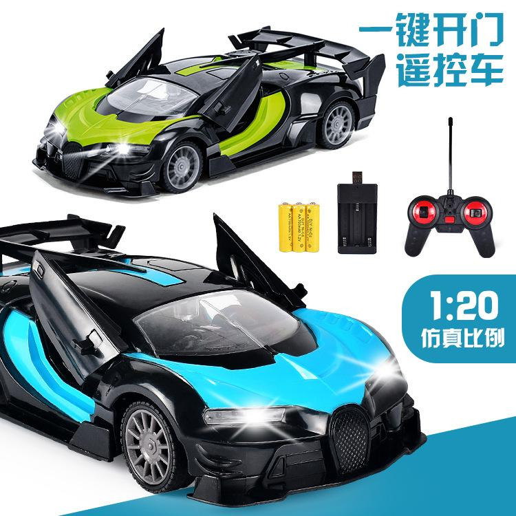Remote-control toy for children with one-key open-door remote-control sports car model for wholesale and charging wireless remote control ca