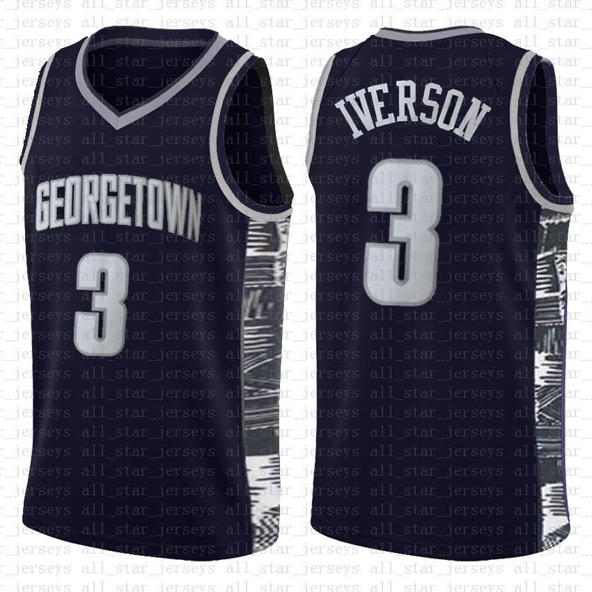 Allen Iverson 3 23 LeBron James 13 NCAA Harden Basketball Jersey Arizona State University Betel Irish High School de Jerseys axewf