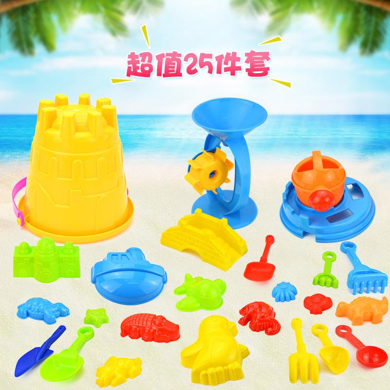 Горячие игрушки летом 25 комплектов замков ведра детей пляж игрушки наборы Taobao магазины горячего питания