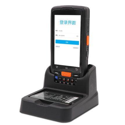 Kaili 668 Handheld Terminal 4G Full Netcom Data Collector Gun Pda Postal  Housekeeper Clothing Erp Express Logistics Warehouse Best Printer Scanner