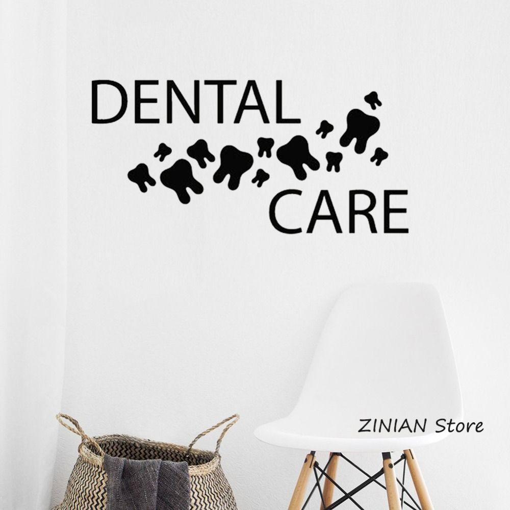 Dental Care Vinyl Wall Decal Healthy Teeth Mural Dentist Clinic Art Decor Stickers Wallpaper Home Decorate Bathroom Decals