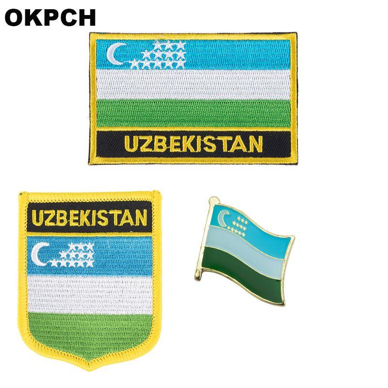 Distintivo della bandierina della bandierina dell'Uzbekistan 3pcs un insieme delle toppe per l'abbigliamento Decorazione di DIY PT0189-3