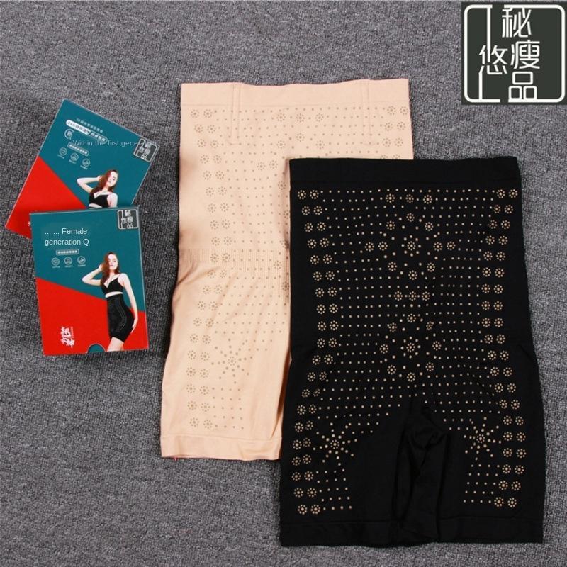 yPD7s négative mise en forme sous-vêtements puce quantique d'ions Spanxoxygen haut pantalon de mise en forme de corps de taille sous-vêtements boxer femmes nouveau pantalon ventre de couture
