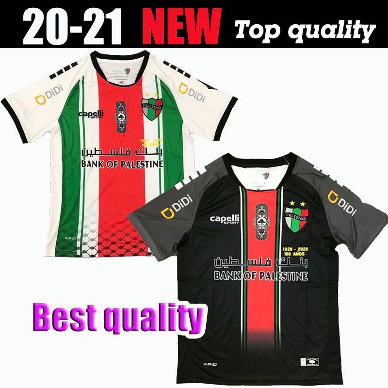 En Kaliteli 2020-2021 Filistin Futbol Forması Ev Siyah Beyaz Özel Ad Numarası Filistin Futbol Gömlek Ücretsiz Kargo