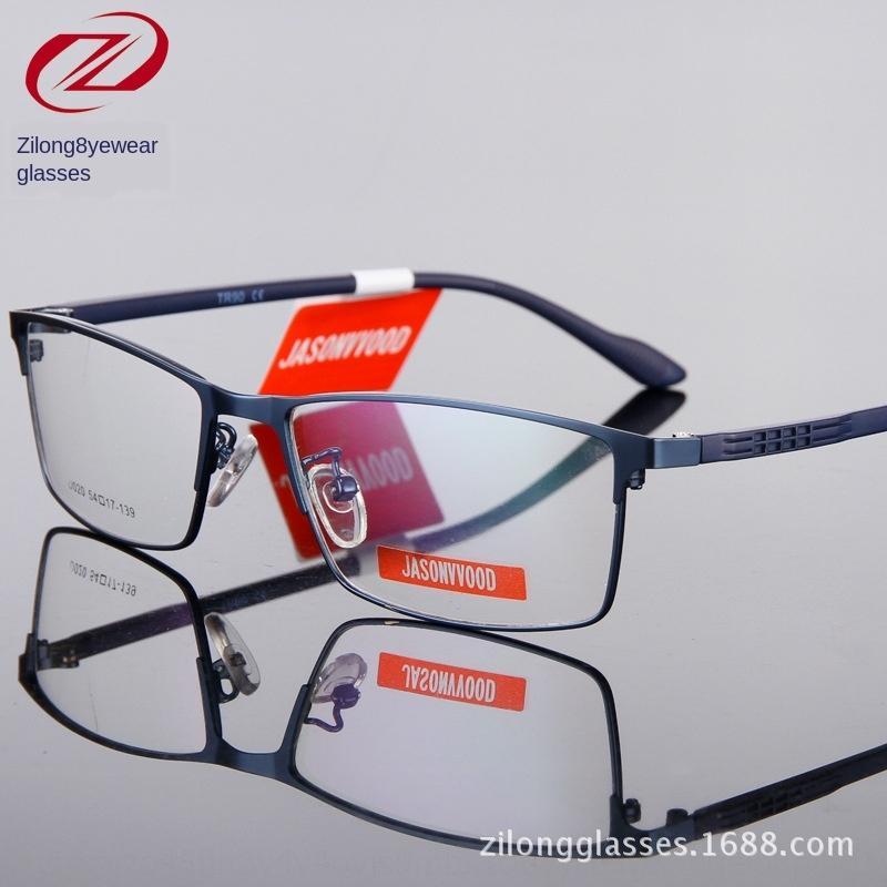 Business casual pianura struttura in metallo casuali occhiali pianura di affari uomini pieni di bicchieri pieni snfki metallo maschile telaio