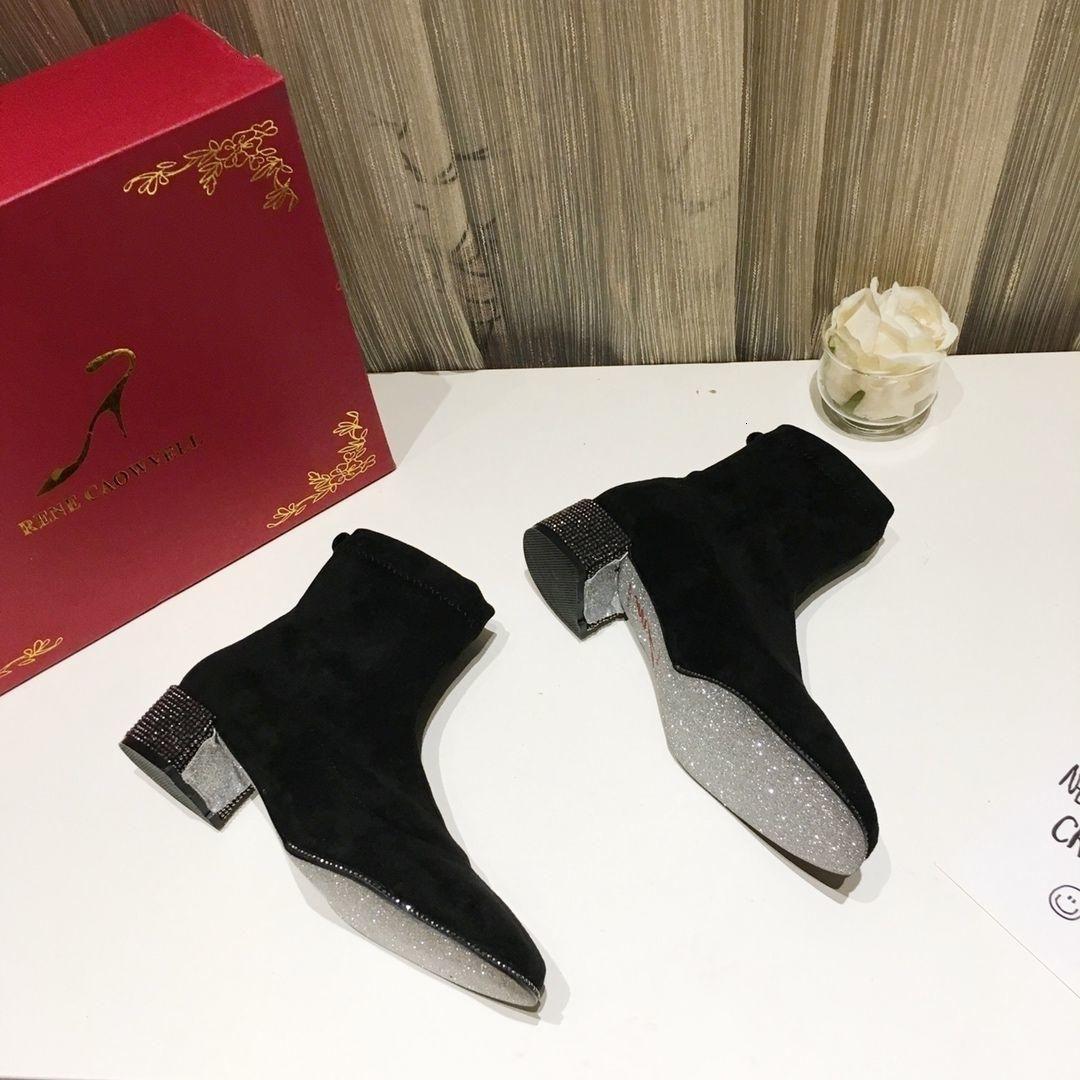 Nouvelle Femme Mode court Bottes à talons Chunky Femmes Chaussures Casual Platform Boot Femmes 111703