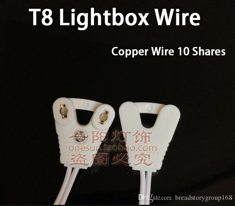 LED Fluorescent Tube Lamp Head Connector Cable T8 Middle Head Lightbox Wire Copper Wire 10 Shares