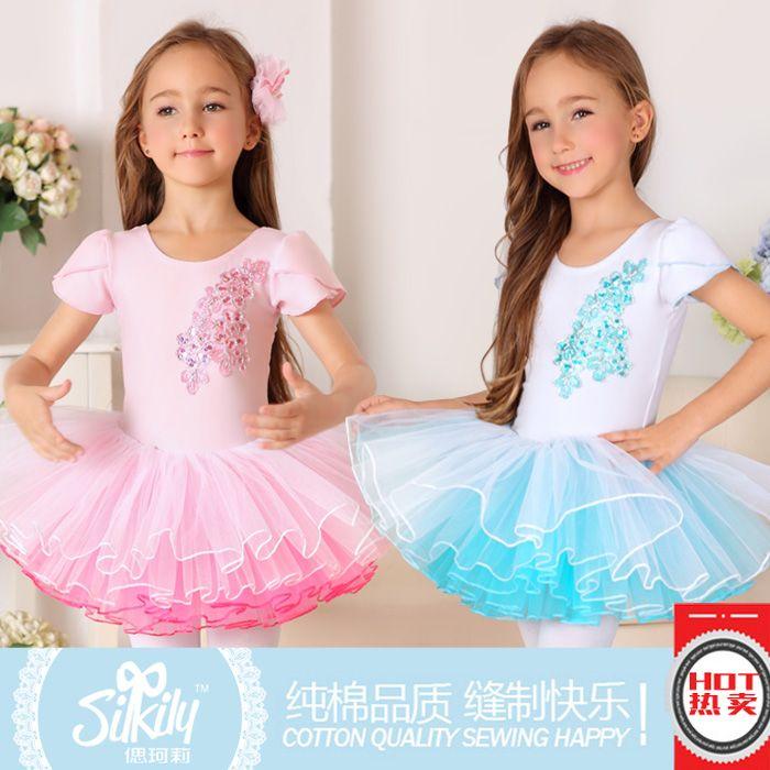 جديد الصيف اللباس الفتيات القطن الرقص اللباس الأطفال الرقص ممارسة gongfu أداء الأطفال الباليه تنورة