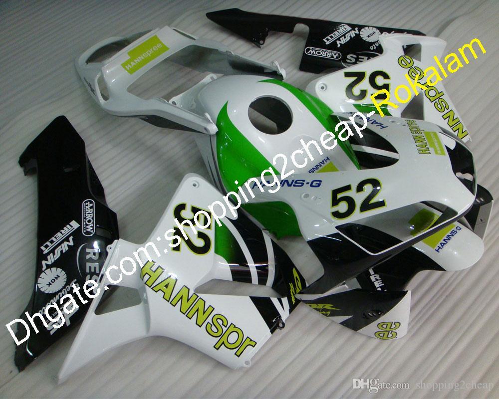 Запчасти для мотоциклетных капотов для Honda CBR600RR F5 2003 2004 CBR 600 RR CBR600 03 04 Номер 52 Обтекатель мотоцикла (литье под давлением)