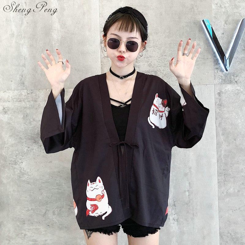 Verão 2018 blusa mulheres e tops mulheres cardigan kimono cardigan venda quente tradicional Q717 quimonos japoneses