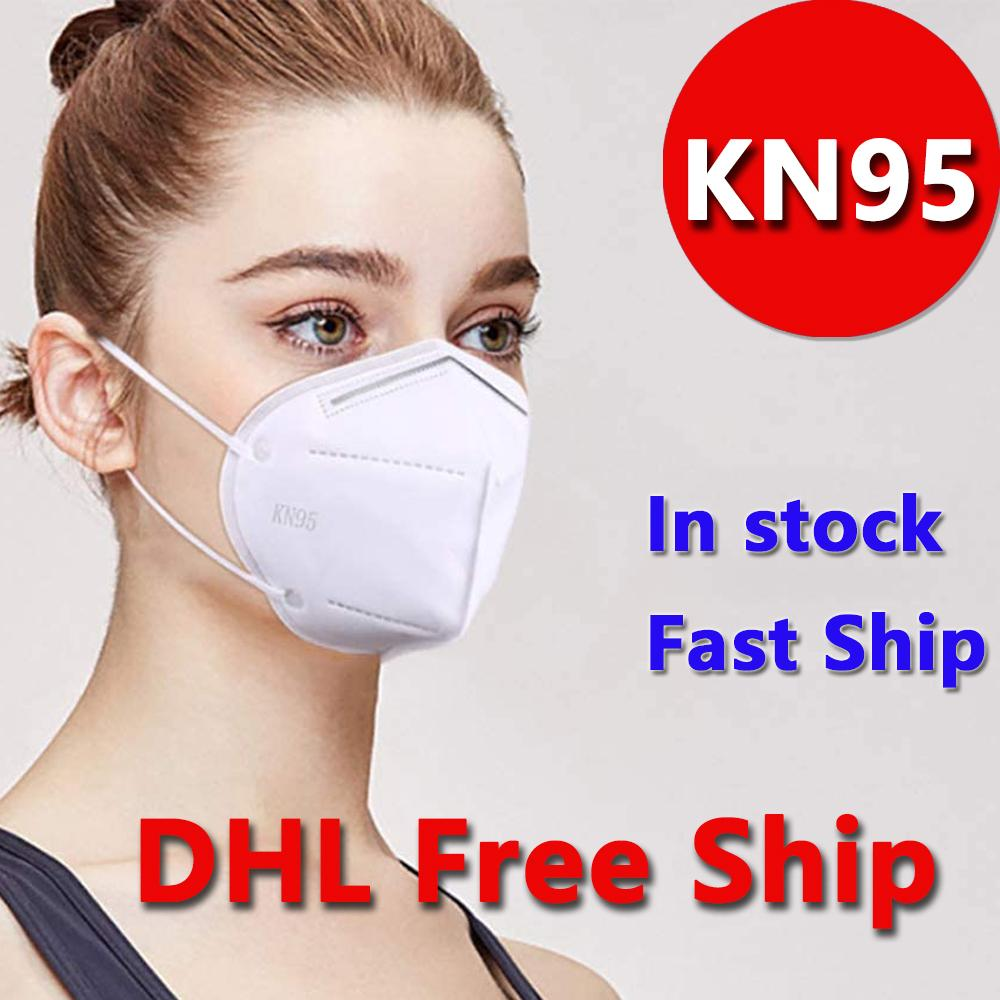 DHL 무료 선박 KN95 페이스 마스크 4 층 부직형 일회용 마스크 직물 방진 방풍 호흡기 방지 방지 방진 야외 마스크