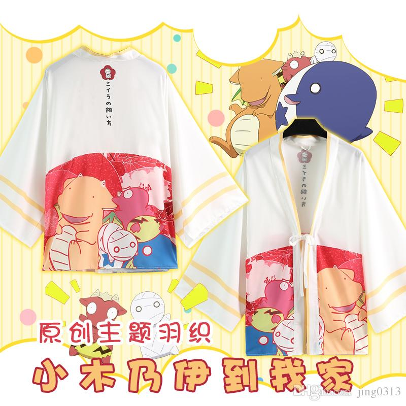 Anime How To Keep A Mummy Cosplay Costume Bath Cloak Haori Kimono Casual Chiffon Coat Cape Jacket Loose Pajamas Uniform Homemade Cosplay Costumes Cosplay Costum From Jing0313 28 03 Dhgate Com Players get to collect the cute mummy as well as other small creatures! anime how to keep a mummy cosplay