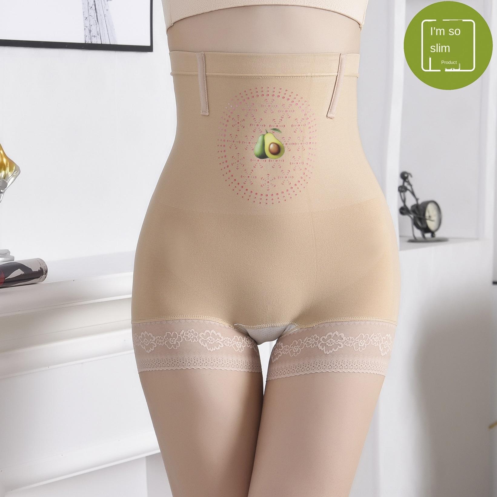 cKhBY Shea piel hidratante manteca de los pantalones del vientre de cintura alta sin rizar la cadera del estómago después del parto levantar pequeña cintura calzoncillos planas Leggin