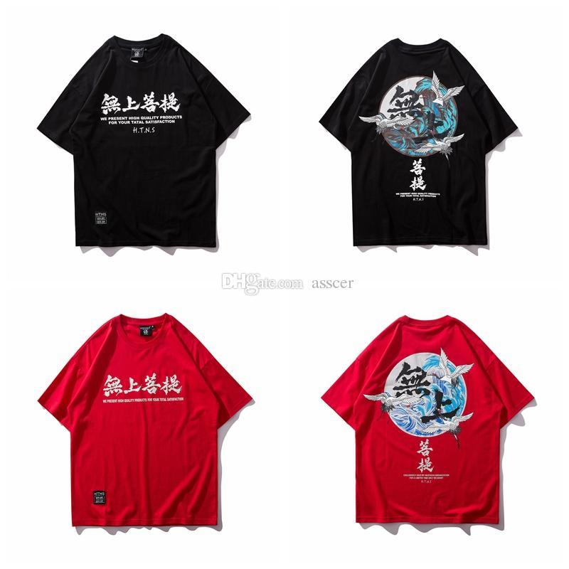 Camicia Hop Maglietta casuale Hip maniche corte uomini di alta qualità delle donne T Moda estate T