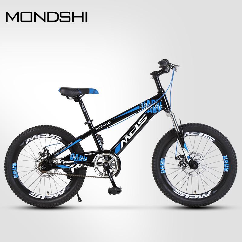 Mondshi20 الدراجة الجبلية بوصة سرعة واحدة مزدوجة قرص الفرامل امتصاص أمام مفترق