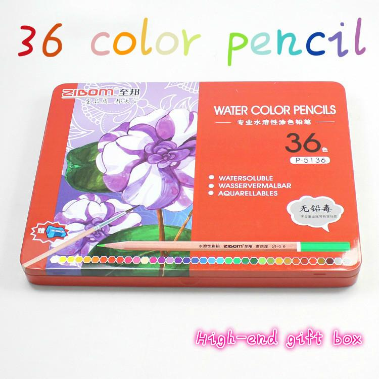 36-colour water-soluble color pencils high-grade iron box set filling pen stationery school supplies wholesale drop shipping