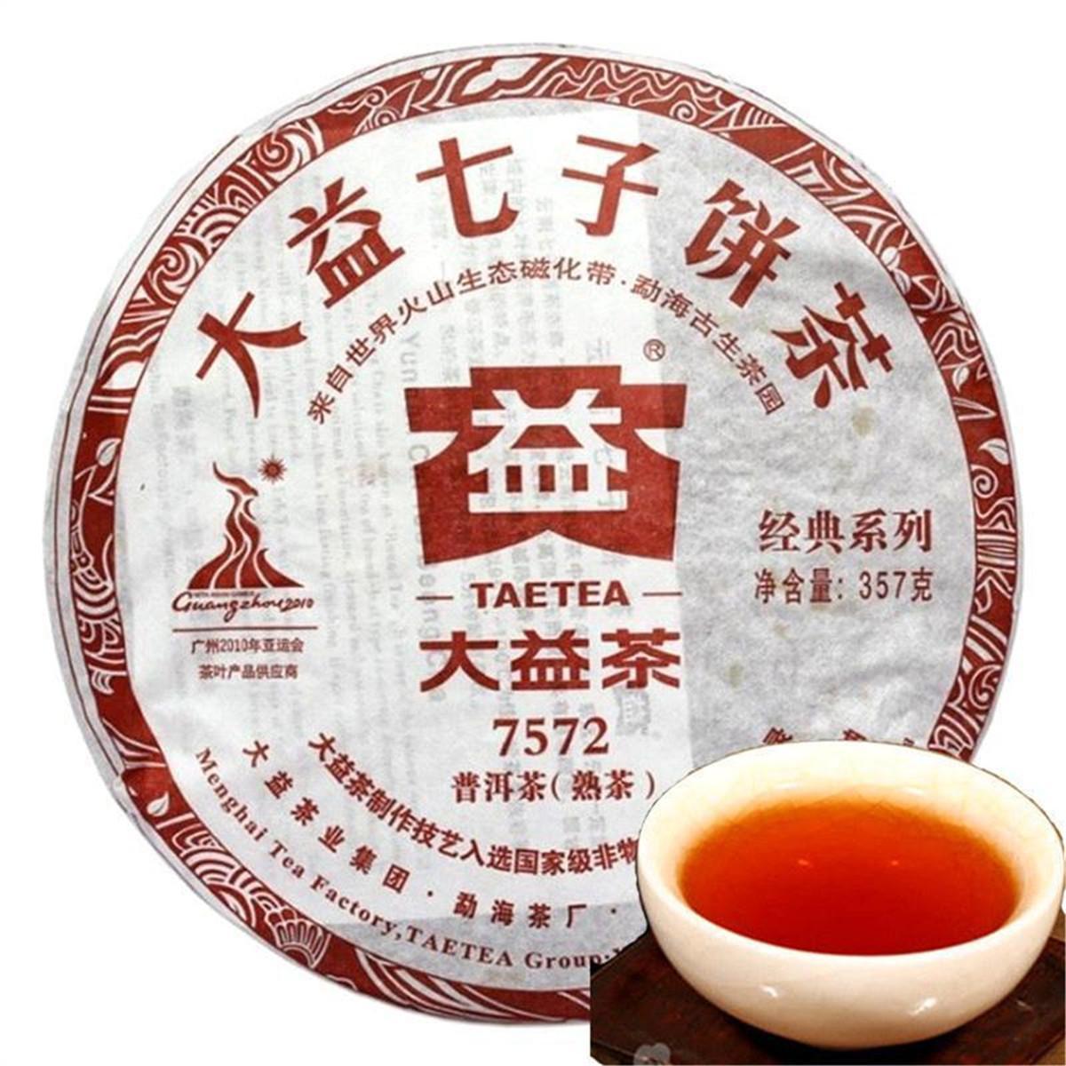 357g Ripe Puer Yunnan dayi figlio di sette 7572 nero Puerh Torta naturale organico di Puerh Vecchio Albero cotto Preferenze Puer