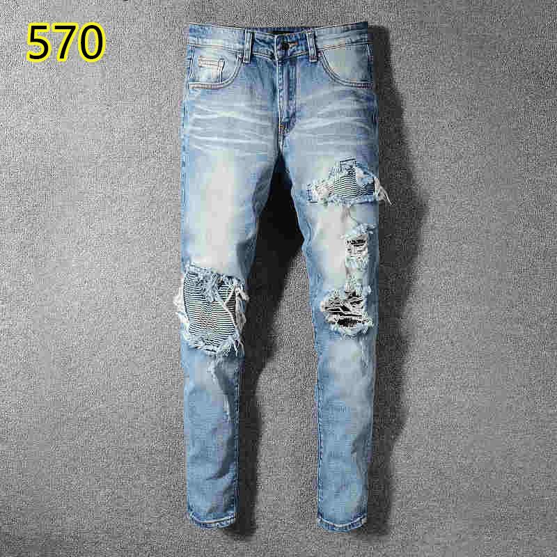 2020 top quality 043 amiri Jeans famous brand designer jeans men fashion street wear mens biker jeans man pants
