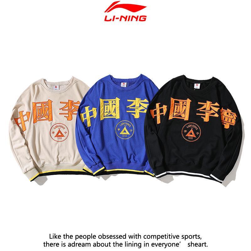 Chinois Li Ning nouvelle série de semaine Les coton pull d'hiver et de la mode en cachemire manches chauve-souris traditionnel pull col rond