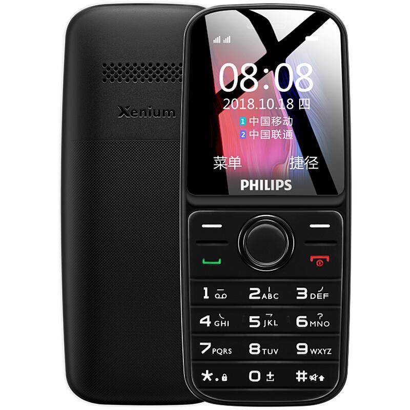 Original Philips E109 4G LTE Cell Phone 32M RAM 32M ROM MT6261D Android 1000mAh Smart Mobile Phone For Parents Older Children Kids