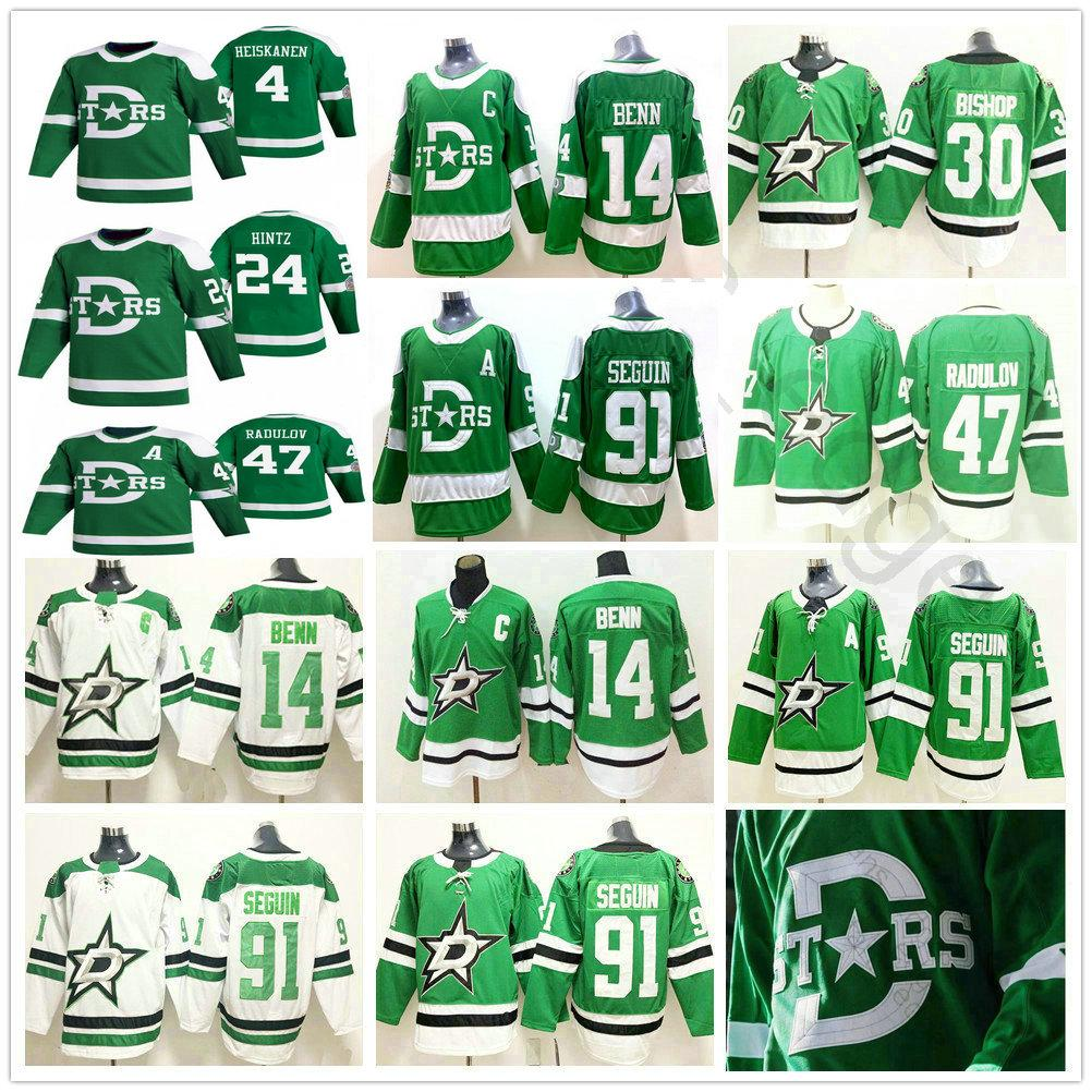 team hockey jerseys