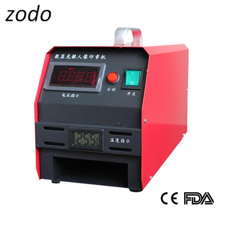 220V Dijital Işığa mühür Flaş Damga Makinesi Selfinking Damgalama Yapımı makinesi