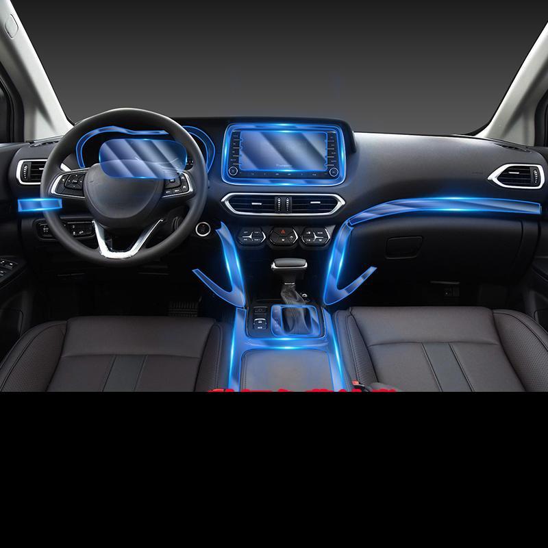 Lsrtw2017 TPU Car Interior GPS navigation dashboard screen anti-scratch Film gear Protective Sticker For trumpchi gs4 2017-2019
