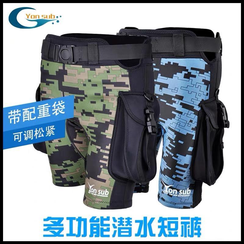 Pantalones Neoprene3mm buceo surf buceo sumergible Hombres de bolsillo Pantalones cortos Pantalones cortos de camuflaje Técnica Bañador