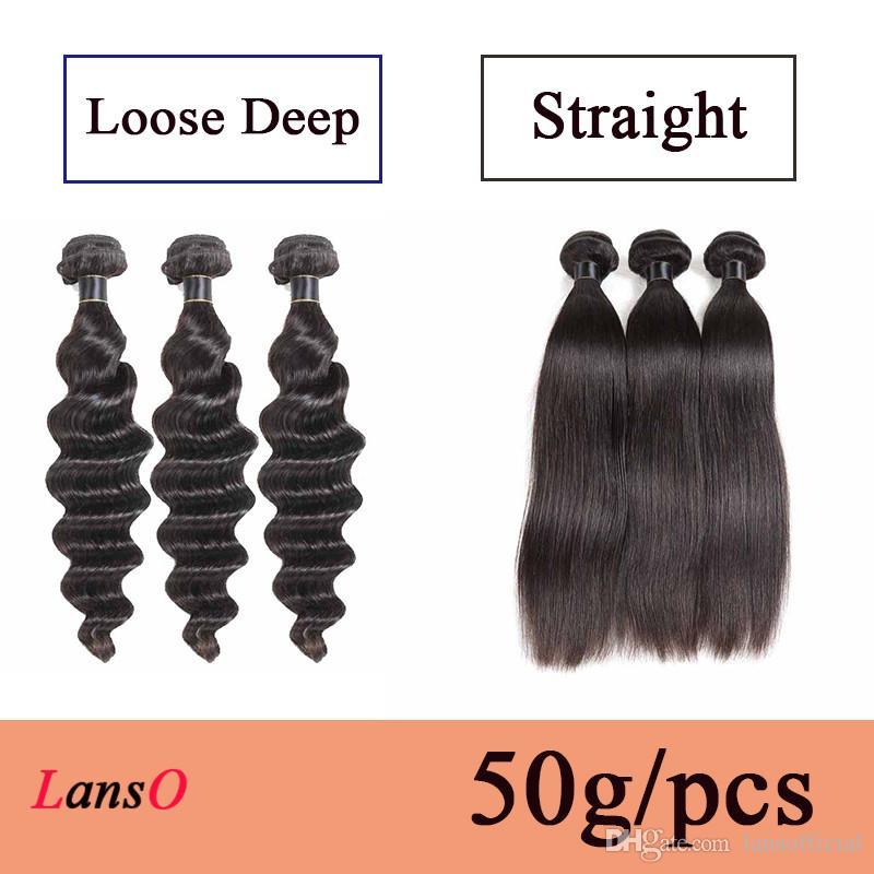Brésil déchaîne Virgin Hair 50G / pcs vierges indiens péruviens malaisiennes Cheveux Tissages droites Bundles cheveux Tissages 3/4/5/6 Pieces Lot