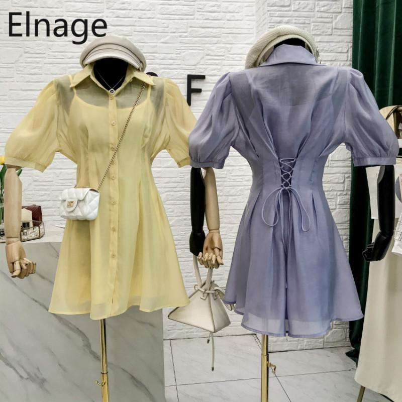 2020 лето Корейский Назад Узелок Puff коротким рукавом Блузка Рубашки Топы Vintage тонкий сексуальный Слинг платье Два кусочка женщин Set 5B352
