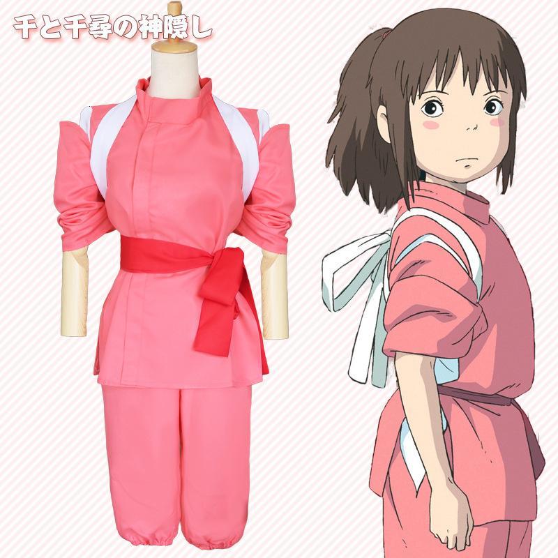 2020 Japenese Style Anime Spirited Away Cosplay Suits Takino Chihiro Show Cosplay Costume Kamikakushi Girls Pink Kimono Setsmx190923 From Pu04 19 01 Dhgate Com
