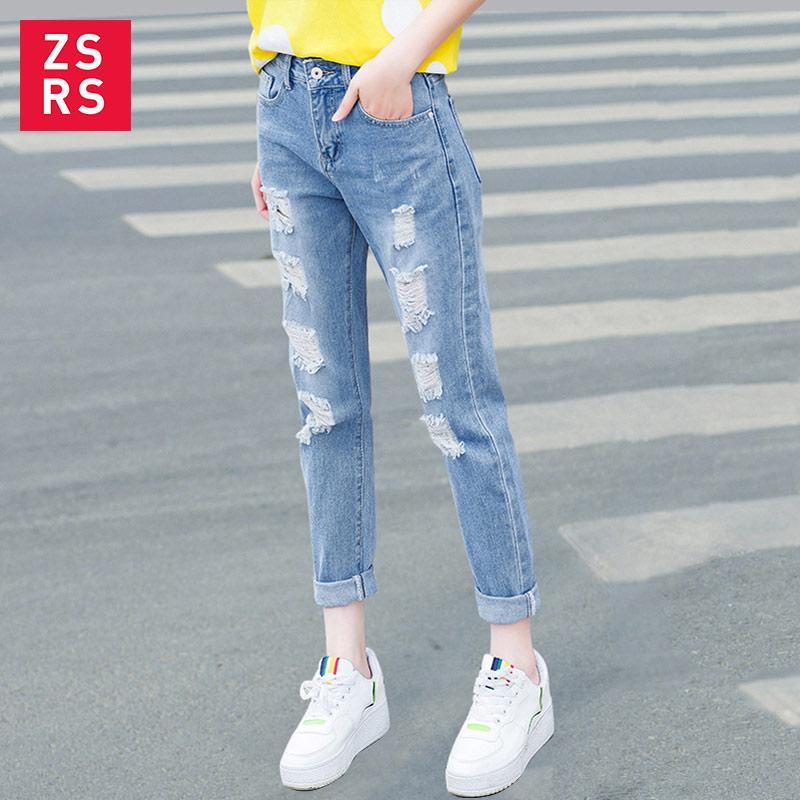 Zsrs 2019 jeans delle donne per le donne di alta elastico femminile dei jeans strappati Hole caviglia matita dei pantaloni stretch Streetwear