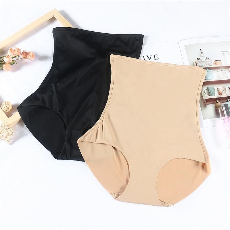 Vita della biancheria sexy Shapers Trainer Spanxdex pancia Body Shaper cintura Butt Lifter shaperwear biancheria intima delle donne che dimagrisce cinghia S0056