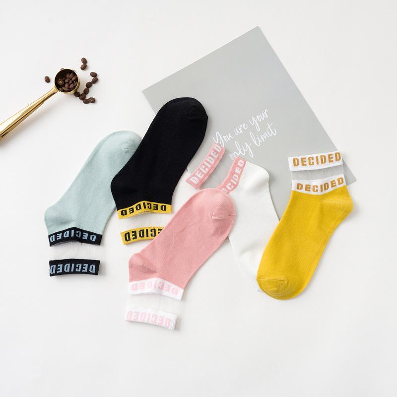 3 paires / Lot coloré fixé Cute Girl femmes de lettre de couleur de mélange été chaussettes mode cool sentiment Accueil patchwork intérieur Sox
