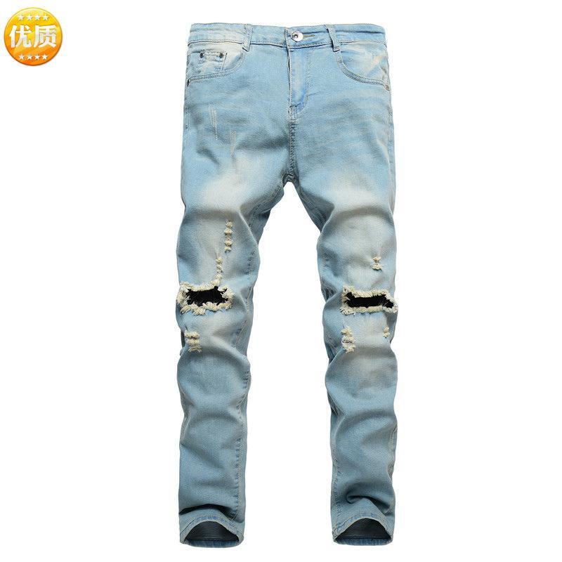 Vêtements pour hommes Automne et Winter Street Hommes Jeans Hommes coréenne Ripped Style High Street personnalité de la marque Long Pants