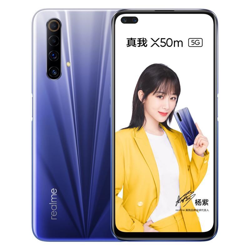 """Originale Realme X50M 5G LTE Mobile Phone 6GB di RAM 128 GB ROM Snapdragon 765 Octa core Android 6.57"""" Phone 48.0MP NFC Face ID di impronte digitali cellulare"""