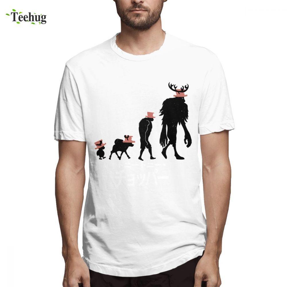 남성 핫 판매 라운드 넥 남녀 겸용 참신 스트리트 라운드 칼라 T 셔츠를 들어 헬기 진화 티 하이 Q