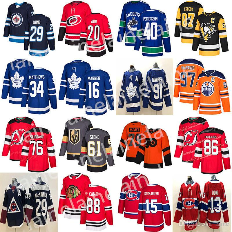 Новые Джерси Дьяволы Хоккейные майки 76 P. K. Subban 86 Jack Hughes Toronto Maple Leafs Edmonton Oillers 97 Коннор McDavid Hockey Jerseys