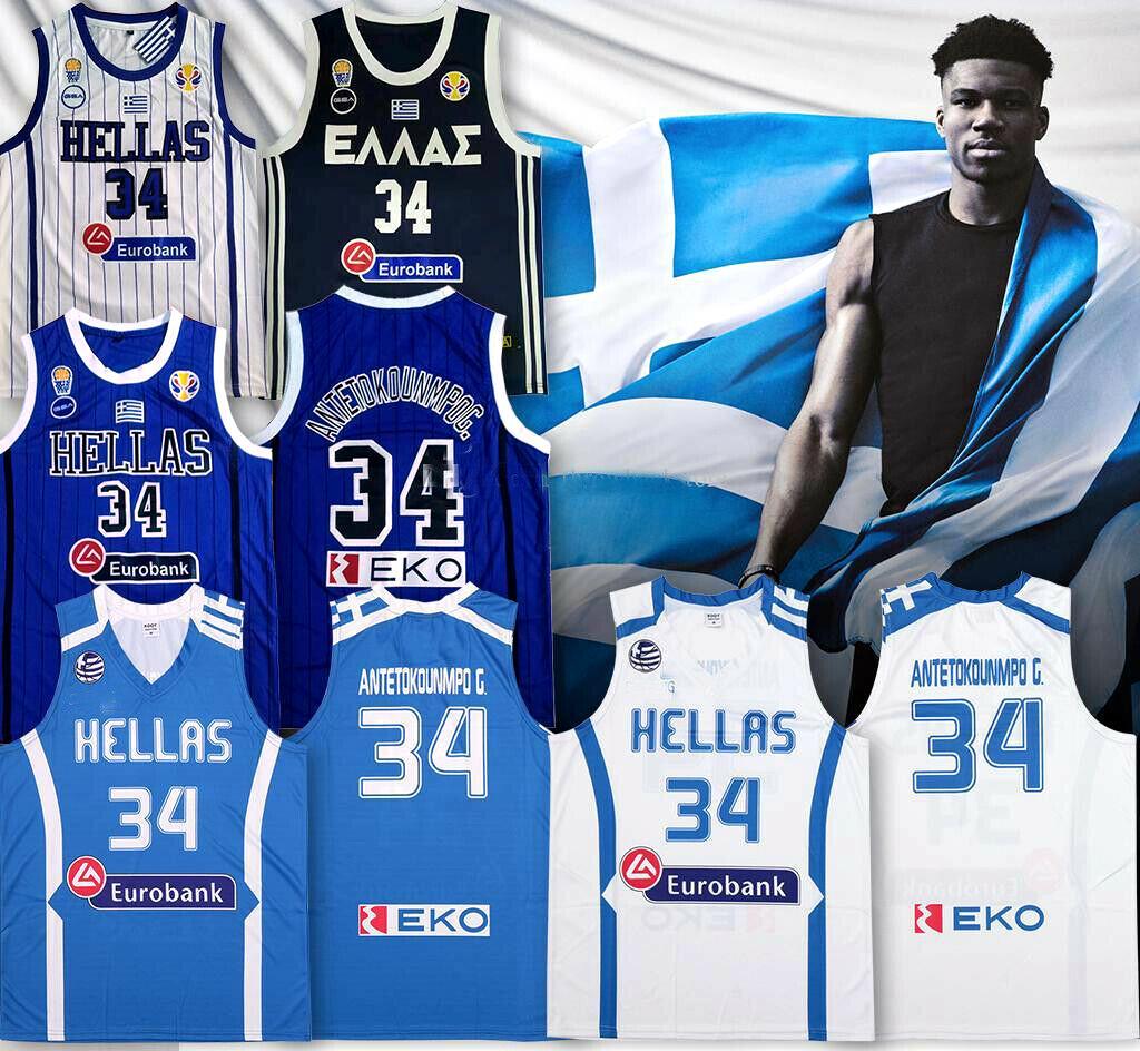 China Fiba Giannis AntetokounMpo G. # 34 Basketball Jersey Griechenland National Hellas Herren genähte Größe S-2XL