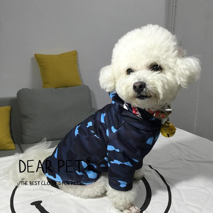 New Style Fashion Dog Clothes Pet Clothes Dog Cat Dogfight French Poodle Schnauzmann Panda Dog Camouflage Hoodie Pet Clothing Hoodie T-shirt