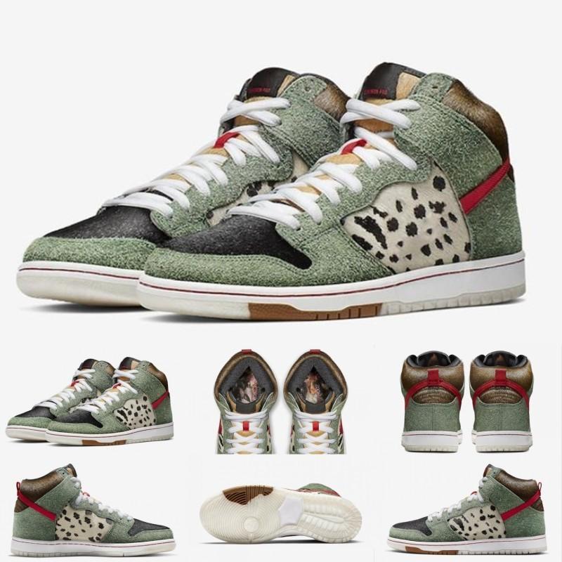 وصول جديد أحذية عالية الجودة SB دونك عالية الكلب ووكر لكرة السلة للرجال أسود أخضر المدربين مصمم العلامة التجارية الرياضة حذاء رياضة حجم 40-46
