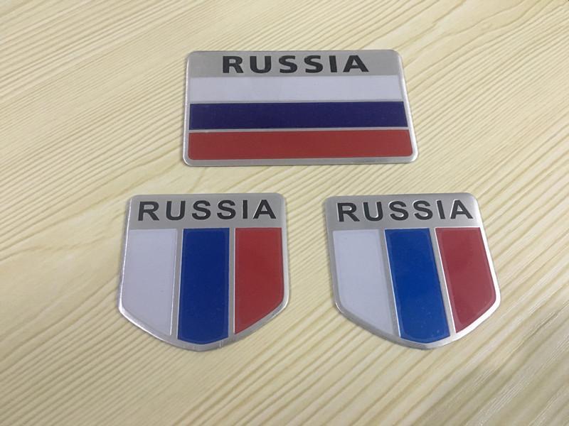 Freies verschiffen Auto Styling Russische Flagge Aufkleber Autos Auto Aufkleber für Lada Priora Granta Kalina Vesta Niva Largus