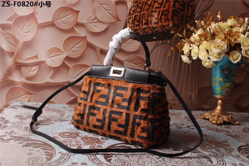 2019 nouveau sac en cuir de mode, un sac à bandoulière, double sac à bandoulière, modèle: la taille de l'f0820: 26-20-14 cm