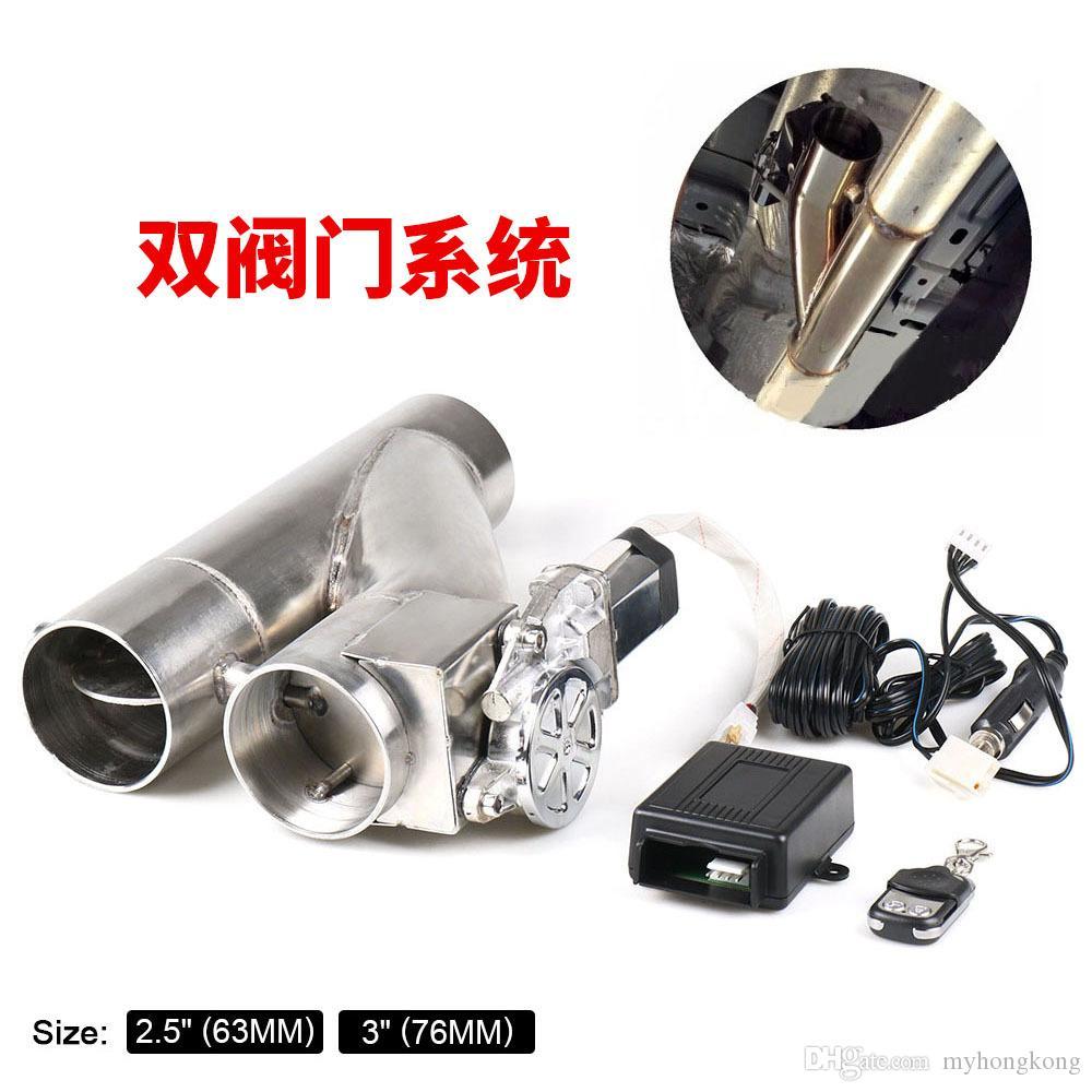 Новая модифицированная выхлопная труба из нержавеющей стали с электроприводом с переменным электронным управлением Выпускной клапан Y-типа Система с двумя клапанами
